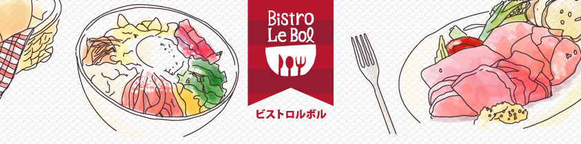 ビストロ ルボル