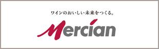 メルシャン株式会社